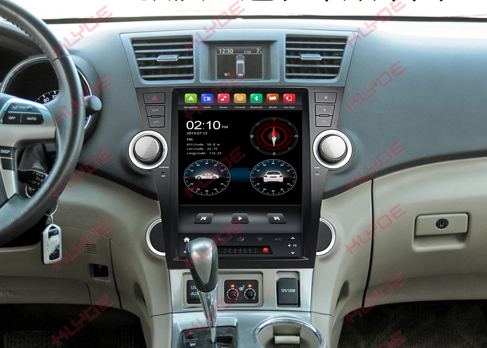 android stereo for Toyota Highlander 2014