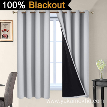 Light Grey 100% Blackout Curtains 63 Inch Long