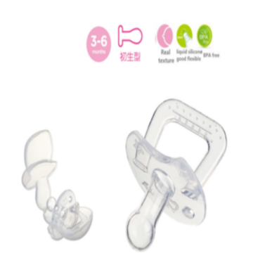 Safety Round Head Silicone Pacifier