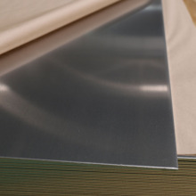 Mingtai 5000 series Aluminum Alloy Sheet 5A02 Price