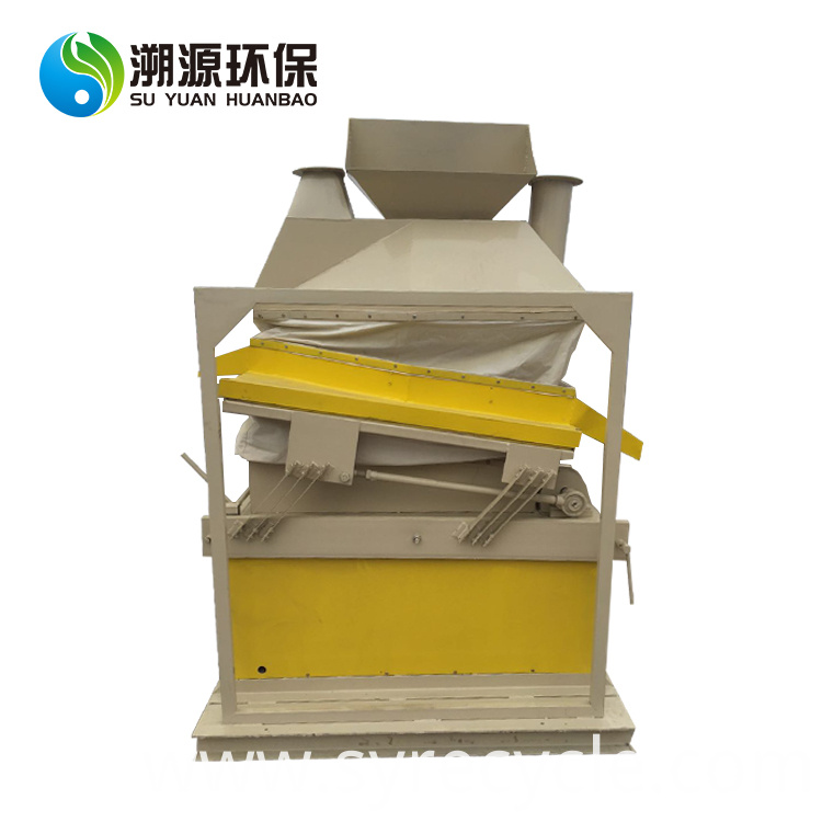 air gravity separator machine for sale