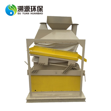 High Efficiency Air Classifier In Mineral Powder Separator