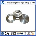 A105 Spectacle Blind Flange RF
