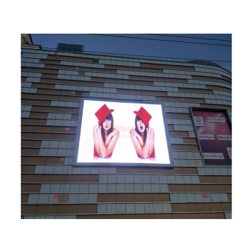 Outdoor full color led screen for fixed installation