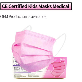 CE Certified Medical Mask for Kids