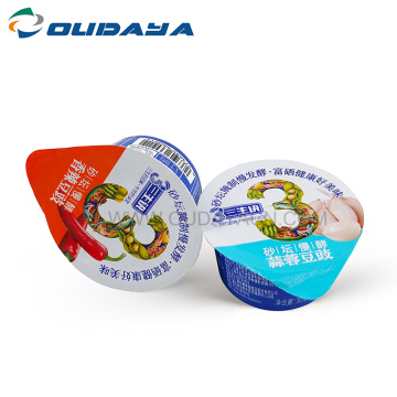 45ml Plastic Disposable Sauce pudding jelly Cup