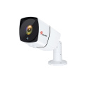 3 megapixel Bullet CCTV wired home camera