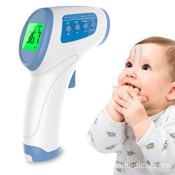 digital infrared thermometer for baby