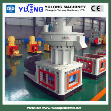 chinese wood pellet mill producer