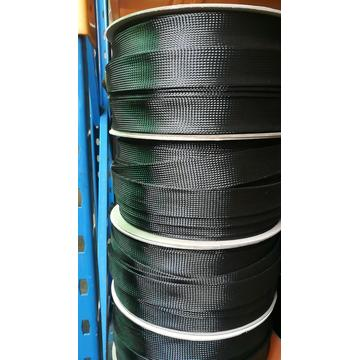 Lightweight Protective Nylon Sleeving