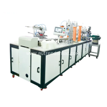 Efficiency Fully Automatic N95 Cup Mask Making Machine