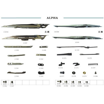 Gripper and Parts Alpha