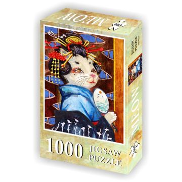 GIBBONJigsaw Puzzles 1000 Pieces for Adults and Kids