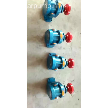 2CY series high pressure gear oil pump