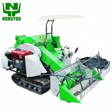 Mini rice paddy cutting machine in india price