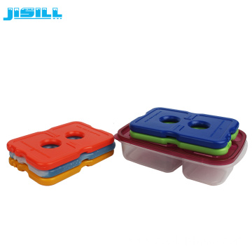 Fit Fresh Spectacle Ice Plate For Lunch Box