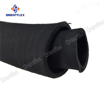 Water discharge and suction rubber hose