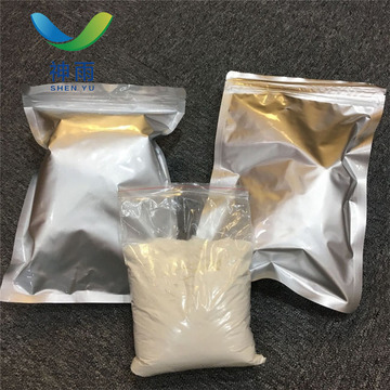 Supply Weight Loss Material Lorcaserin with CAS 616202-92-7