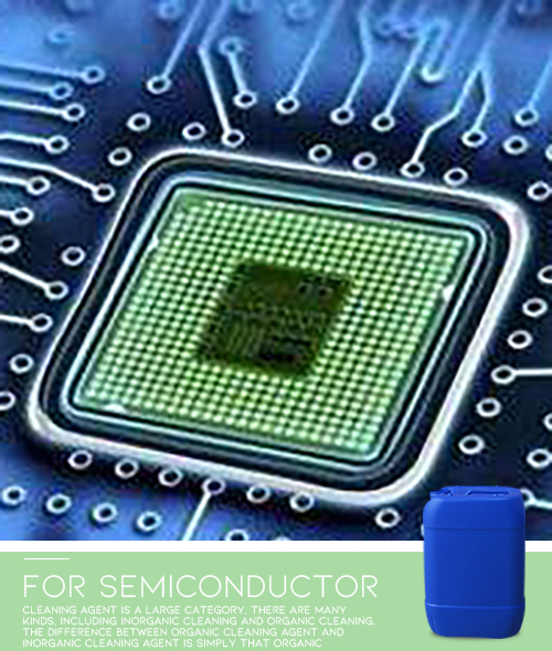 semiconductor cleaning (2)