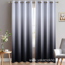 Black Ombre Curtains with Grommet