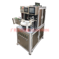 Double-color Air cushion BB filling machine