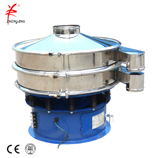 Virgin coconut oil vibrating sieve shaker machine