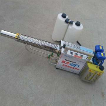 disinfection control pest misting machine