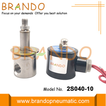 2S040-10 3/8'' Electric Solenoid Valve For Water Treatment