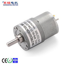 dc gear motor 37gb