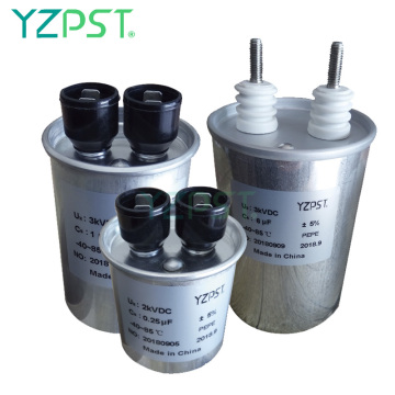 MKP absorption capacitors for lighting circuits 0.22UF
