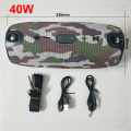 40W Camouflage