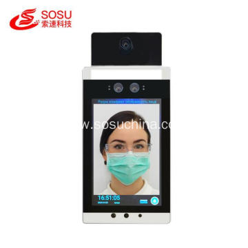 Detect Access Control Human Body Temperature Measurement