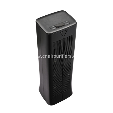 Electrostatic Air Cleaner With ESP