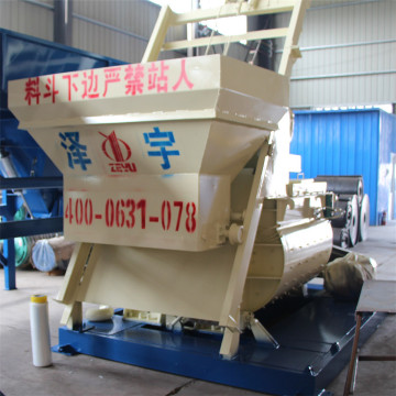 Central centralized 1 bagger JS concrete mixer price