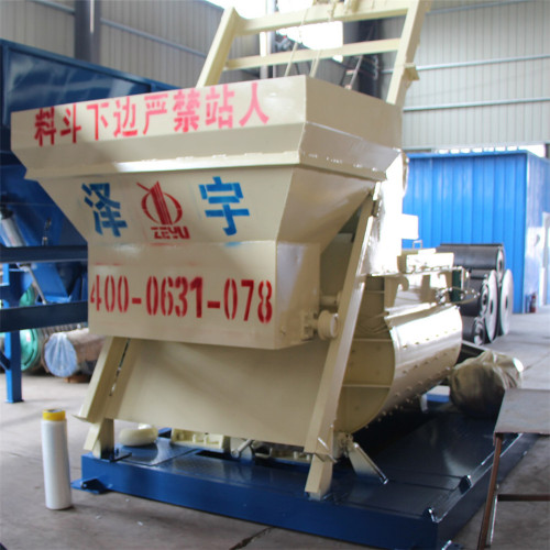 Double horizontal axles forced heavy duty concrete mixer