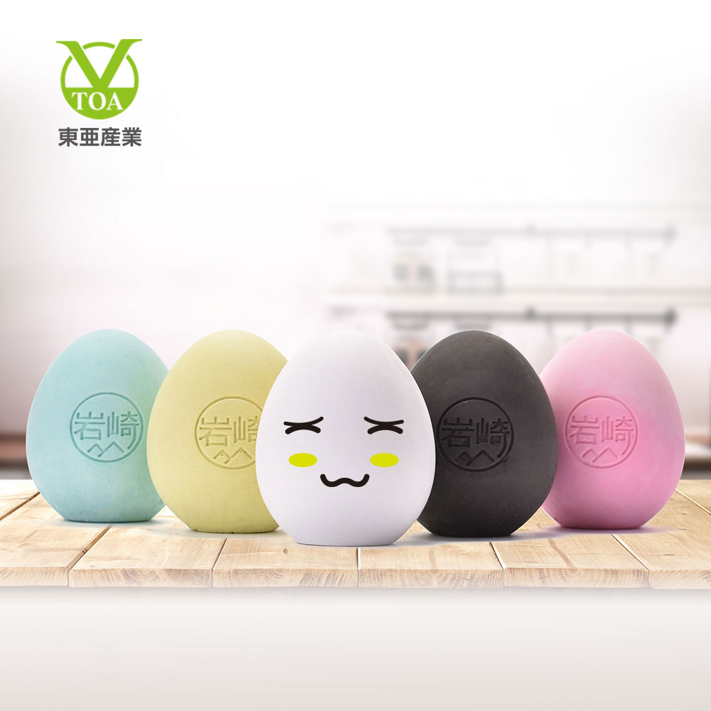 Sale Refrigerator Deodorizer-Egg Air-Purifier Filter-Balls