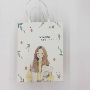 Korean Style Garment Paper Bags With Rivet Handles