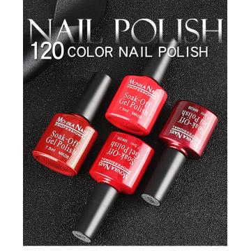 Lidan 7.5ml/Bottle UV Nail Gel Polish For Manicure Nail Art Design 120 Colors Soak Off Resin Glitter Paint Nails Lacquer Varnish