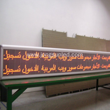 Text To Led Display Signs Only