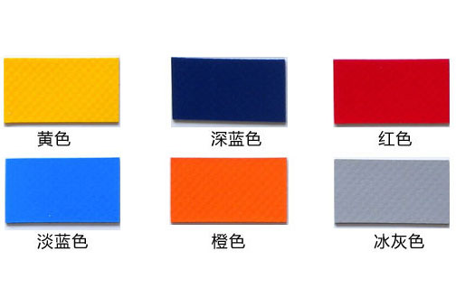 different door curtain color