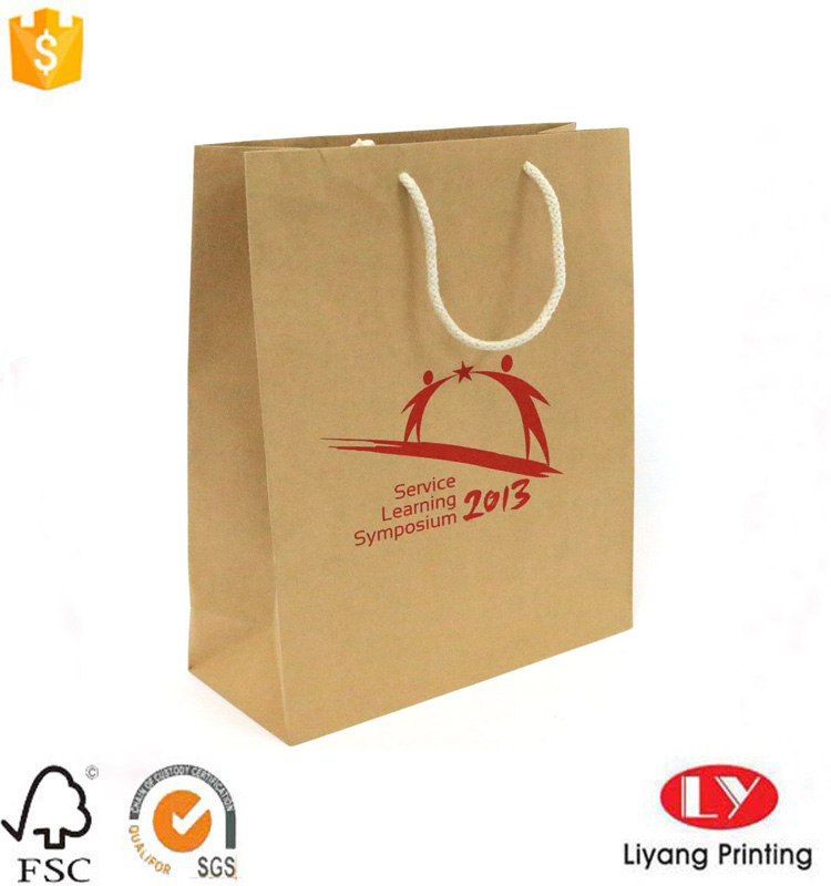 paper shopping packaging bag