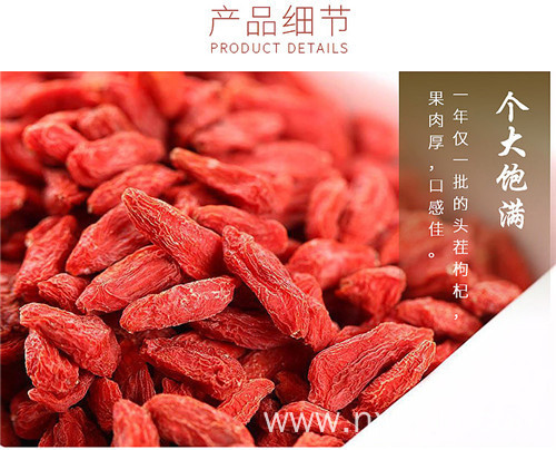 Excellent disposable goji berries