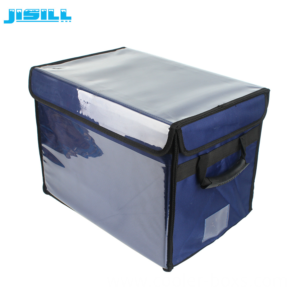 Pu Cooler Box