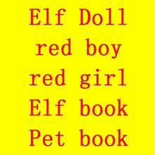 Christmas Elf Doll Gift Toys Elf Book Red Boy Red Girl Mix Coulor Dolls Clothes Toys For Kid Children Toy