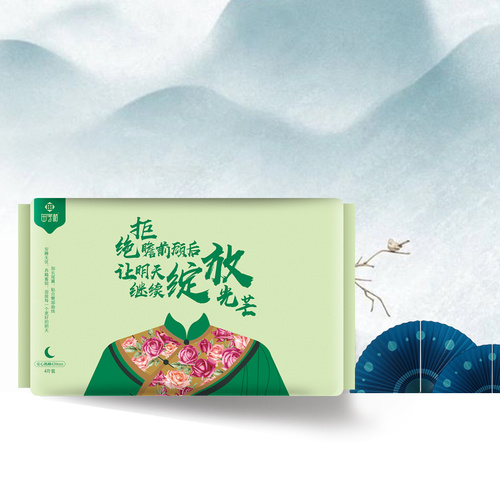 Low Price Sanitary Napkin with Wings