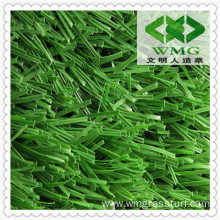 U-Shaped Apple Green Monofilament Football Grass