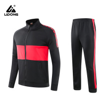 Academy Warm Up Tracksuit Mens Mens