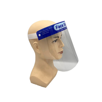 Disposable safety transparent plastic face shield