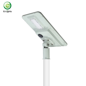 Aluminum IP65 40w all-in-one LED solar streetlight