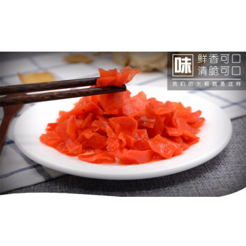 TAKUAN /PICKLED RADISH